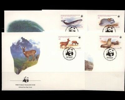 Chile, MiNr. 1066-1069, FDC - 692047