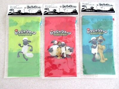 NEW Set of 3 Shaun the Sheep Movie Drawstring Bottle Holders Bags from Japan