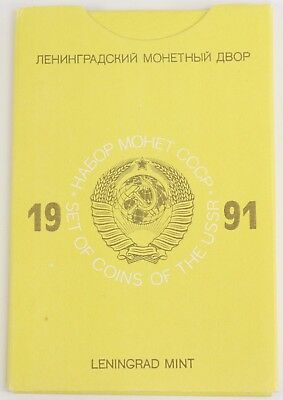 1991 USSR Russia Soviet Union 9-Coin Proof Set Leningrad Mint