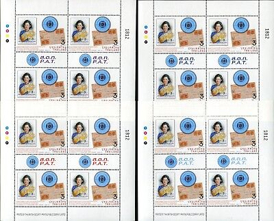 Thailand 2011 36 Jahre PAT Tri Nation Stamp Exhibition 8 Kleinbögen MNH 2 Scans