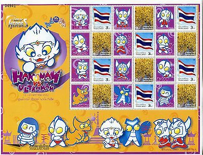 Thailand 2007 World of Heroes Ultraman Sonderbogen Personalized sheet MNH