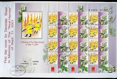 ISRAEL 2010 IN MEMORY OF THE HEROES OF SEPT 11th FIRE FIGHTERS ROSES SHEET  FDC