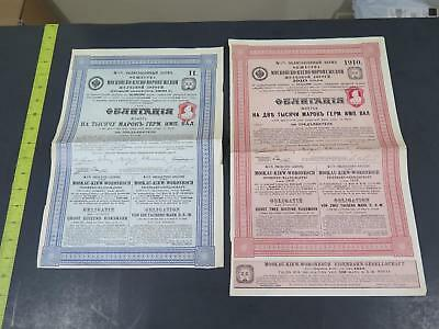 Imperial Russia Russian Moscow Mark Rubel Rouble Antique Stamped Bond Lot Aaa