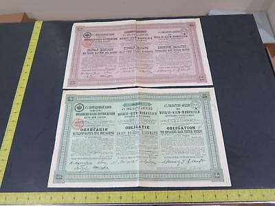 Imperial Russia Russian Moscow Mark Rubel Rouble Antique Stamped Bond Lot Bbb