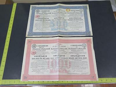 Imperial Russia Russian St.peters Mark Rubel Rouble Antique Stamped Bond Lot Eee