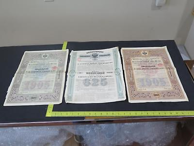 Imperial Russia Russian State Bk Mark Rubel Rouble Antique Stamped Bond Lot Jjj