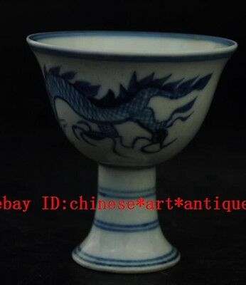 Chinese Dynasty Old Antique Blue and White Porcelain Dragon Cup Plate Bowl b02