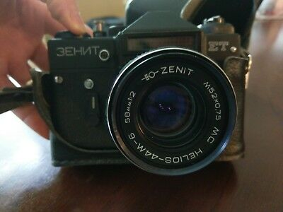 Zenit ET Vintage 35mm Camera with Helios lens and Case