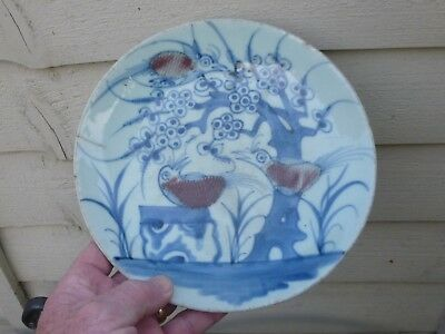 An Antique Chinese? Hand Painted Birds in Tree Design Plate/Bowl 18th C ?