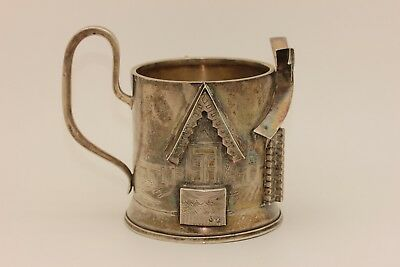 Antique Original Silver Russian Home Decorated   Amazing Strong  Cup Holder