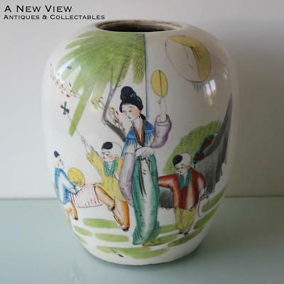 Antique Chinese signed vase with Chinese figures.