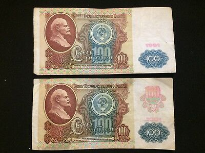 Russia 100 Rubles banknotes circulated P 242 LOT OF 2 PCS 1991