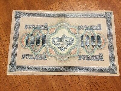 Russia banknotes 1000 rubles 1917 in circulated condition P 37 large note (2)