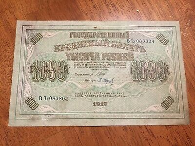 RUSSIA 1000 rubles 1917 in circulated condition P 37 large note (3)
