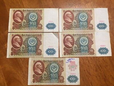 RUSSIA 100 rubles 1991 in circulated condition P 242