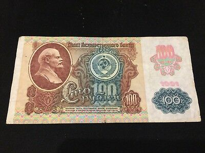 Russia banknotes 100 Roubles 1991 Soviet Union Circulated