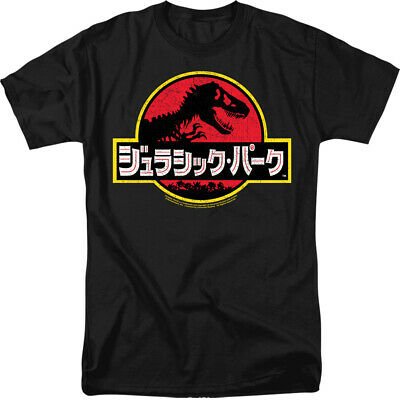 Jurassic Park Logo Kanji Japanese Licensed Adult T-Shirt