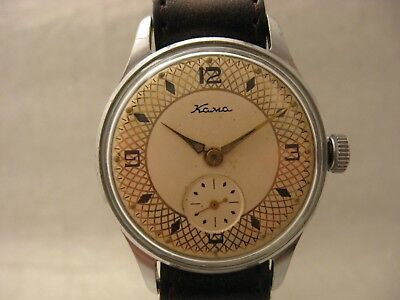 Vintage Rare Dial Kama Old 1956 year USSR Russian Soviet Men Watch 15 jewel