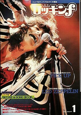 Rockin F Japan Magazine **RARE VTG** January 1980 Led Zeppelin Aerosmith Tyler