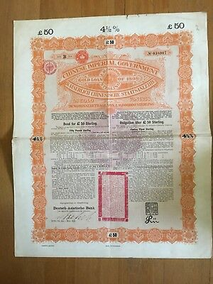 China Chinese Imperial Government 1898  £50 Gold Bond Loan With Coupons