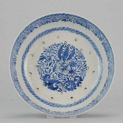 18C Antique Chinese Qianlong Period Plate Strainer With flower Scene