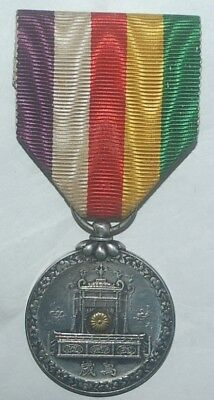 MEDAILLE Japon WW2 , couronnement HIRO-HITO . JAPAN MEDAL