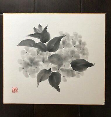 Japanese Ink Wash Painting Original Art (水墨画 Suibokuga)