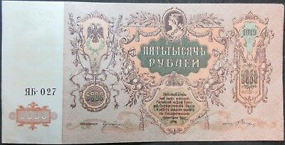 1919 Russia Five Thousand Rouble Note