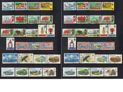 (53) Bahamas 1938-1980 Used Collection Cat £85+