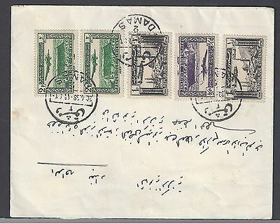 Syria 1939 Iraq Damascus Airmail Cover Multifranken Airmail Issues Of 1927
