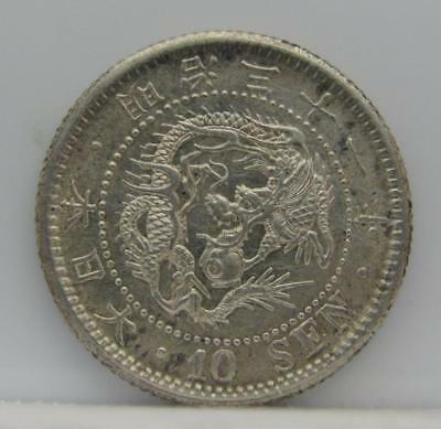 Japan Yr. 31 (1898) Silver 10-Sen! Almost Unc! Y# 23! Nice Old Type Coin! Look!