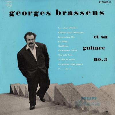 Georges Brassens et sa guitare no. 3