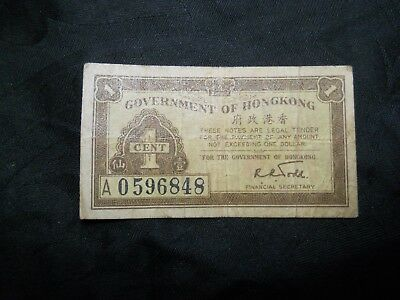 (1941) Government of Hong Kong Currency (Pick 313b) - One Cent -