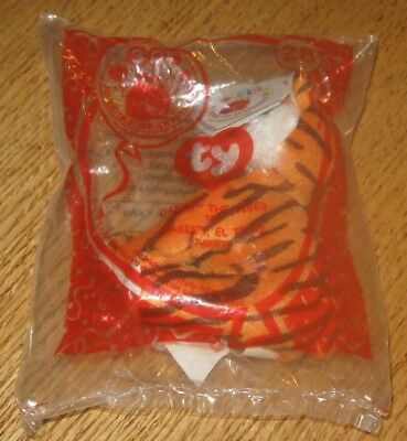 2009 Ty Teenie Beanie McDonalds Happy Meal Toy - Oasis the Tiger #28