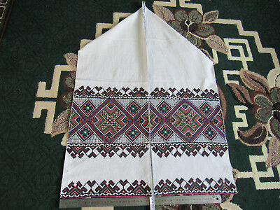 Vintage  Embroidered Ukrainian folk towel rushnik handmade №292