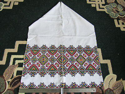 Vintage  Embroidered Ukrainian folk towel rushnik handmade №294