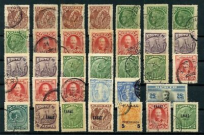 GREECE CRETE Stamps Collection #5