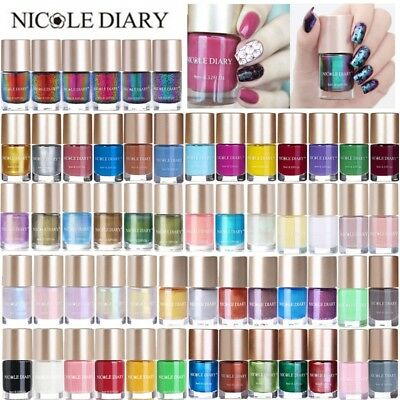 NICOLE DIARY Chameleon Mirror Nail Polish Sequined Glitter Manicure Decoration