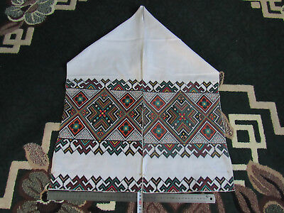 Vintage Embroidered Ukrainian folk towel rushnik handmade №299