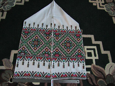 Vintage Embroidered Ukrainian folk towel rushnik handmade №300