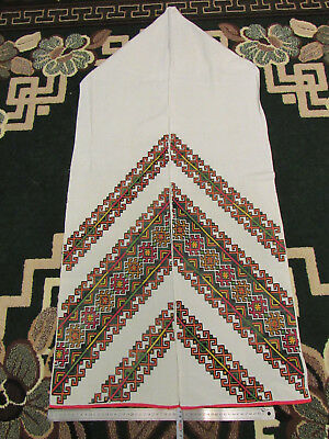 Vintage Embroidered Ukrainian folk towel rushnik handmade №308