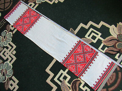 Vintage Embroidered Ukrainian folk towel rushnik handmade №326