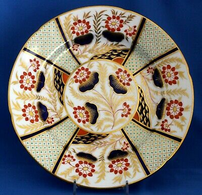 "Antique Royal Worcester 9 3/8"" Hand Painted Imari Design Cabinet Plate Have Five"