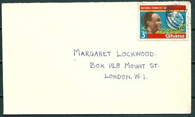 Ghana 1958 Cover, Accra To London, Nice Stamp -Cag 220218