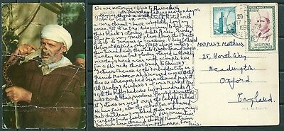 Morocco 1965 Postcard, A Man With A Snake, Posted To U.k. Nice Stamps-Cag 220218