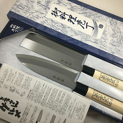 "Japanese ""Shimmoura"" Brand ""Hocho"" Kitchen Chef's Knife 2 PCS set Made in Japan"
