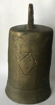 Rare Asian Chinese Antique Bronze Dinner Bell Hanging Gong Hand Carved Etched