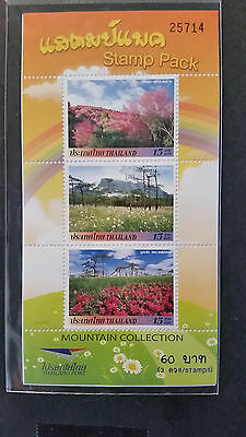 2015  Thailand  Stamp Pack  --Tops  --Mint--A1