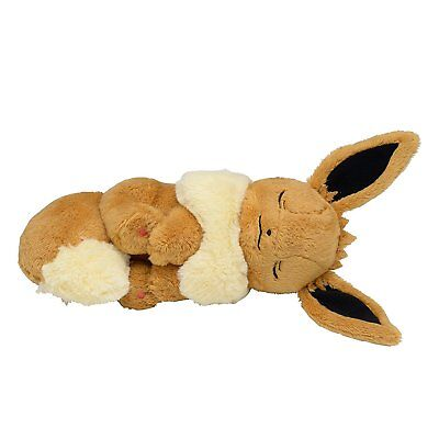 Pokemon Center Original Limited Plush Doll Sleeping Eevee JAPAN OFFICIAL IMPORT
