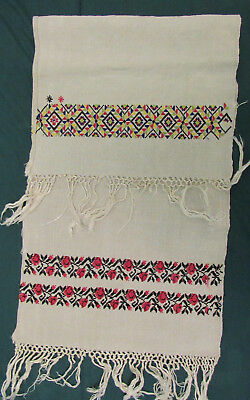 Vintage Embroidered Ukrainian folk towel rushnik handmade №331